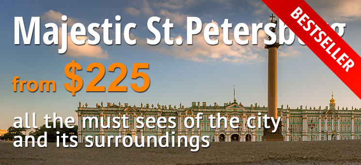 Majestic St.Petersburg shore Tour